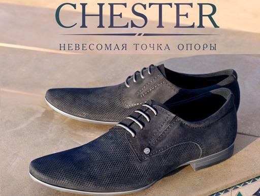 SHOP Тверь - одежда, обувь, аксессуары | ВКонтакте